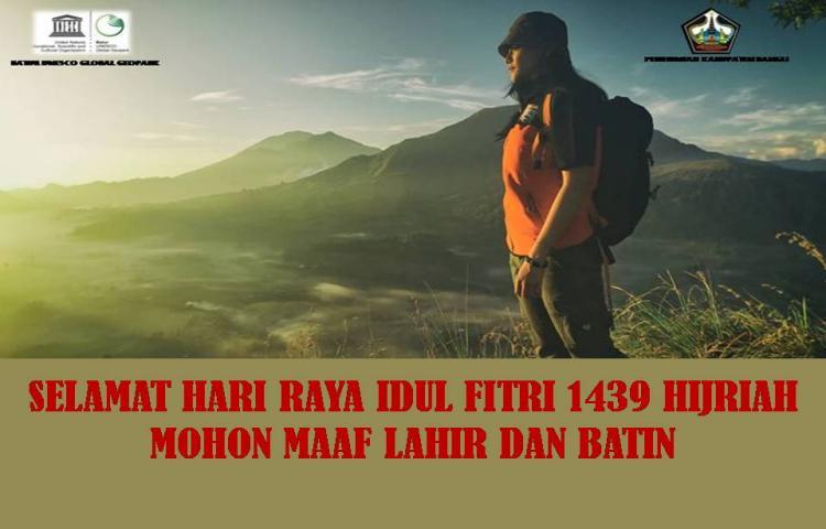 SELAMAT HARI RAYA IDUL FITRI 1439 HIJRIAH 2018