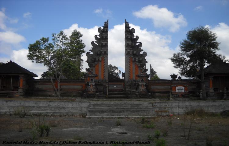 Arsip-Statis-Bangunan-Bersejarah-Pura-Dalem-Balingkang.html