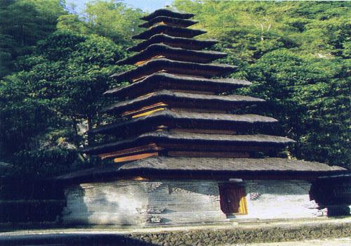Meru tp 11 Bhatari Ulundanu
