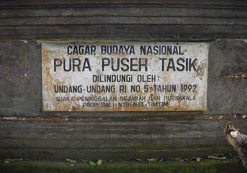Pr Puser Tasik Tembuku
